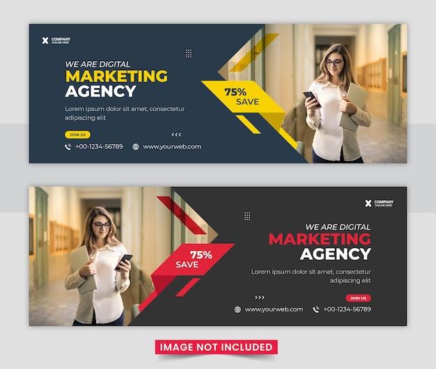 デジタルマーケティングエージェンシーと企業のfacebookカバーテンプレートデザイン