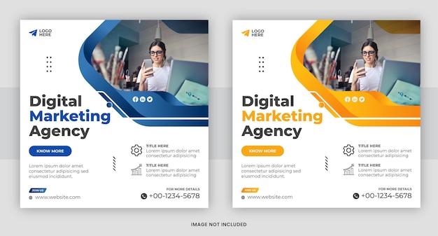 Агентство цифрового маркетинга и корпоративный пост в социальных сетях и шаблон веб-баннера