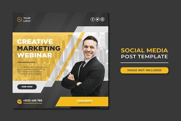 디지털 마케팅 대행사 및 기업 소셜 미디어 게시물 템플릿 배너
