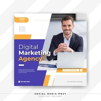 Агентство цифрового маркетинга и корпоративный шаблон сообщения в социальных сетях
