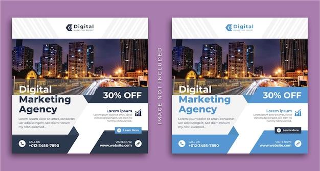디지털 마케팅 대행사 및 우아한 기업 비즈니스 전단지, square 소셜 미디어 instagram 게시물 템플릿