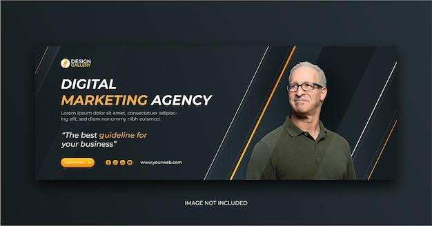 Агентство цифрового маркетинга и современный креативный шаблон дизайна веб-баннера