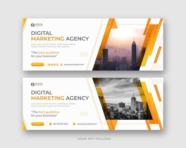 Агентство цифрового маркетинга и современный креативный шаблон веб-баннера