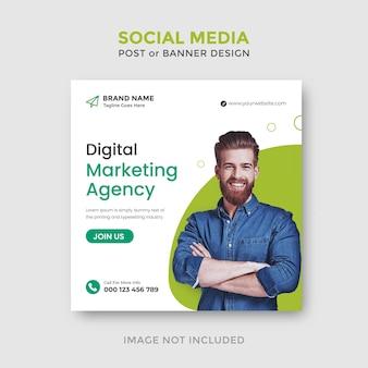 デジタルマーケティングエージェンシーとソーシャルメディアマーケティングの投稿デザインテンプレート