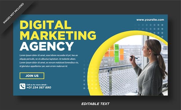 デジタルマーケティングエージェンシーのバナーデザイン