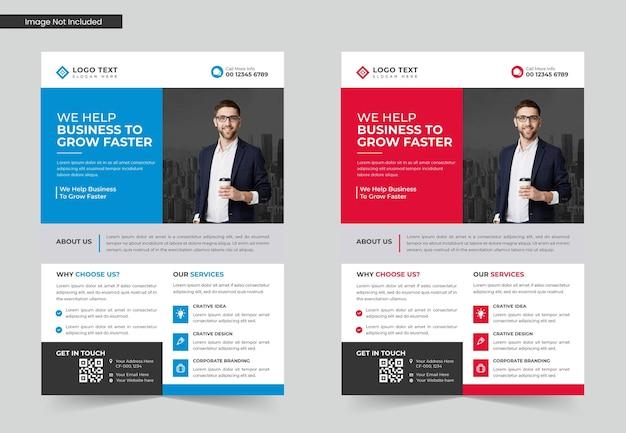 デジタルマーケティング代理店のビジネスチラシテンプレートデザイン