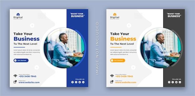 Digital marketing agency and corporate business flyer modern square instagram social media post bann