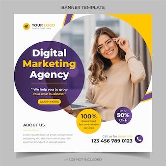 Цифровое маркетинговое агентство корпоративный баннер в социальных сетях и дизайн шаблона поста в instagram