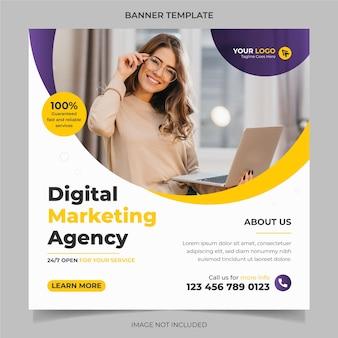 デジタルマーケティングエージェンシー企業ソーシャルメディアバナーとinstagramの投稿テンプレートデザインベクトル