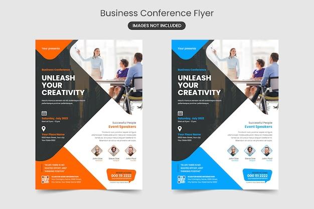 Агентство цифрового маркетинга креативная обложка facebook или instagram, шаблон баннера, публикация в социальных сетях