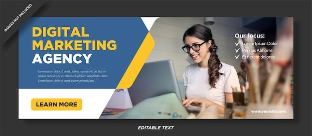 디지털 마케팅 대행사 페이스 북 커버 디자인