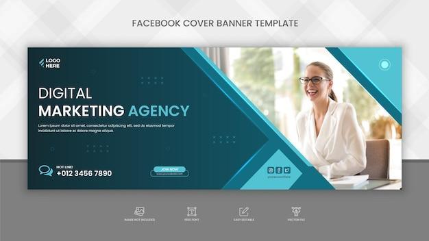 デジタルマーケティングエージェンシーのfacebookカバーページテンプレート