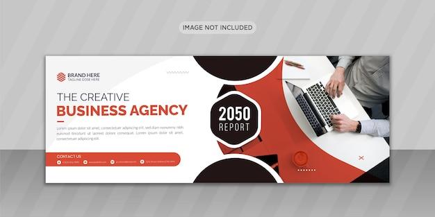 Агентство цифрового маркетинга facebook обложка фото дизайн или дизайн веб-баннера