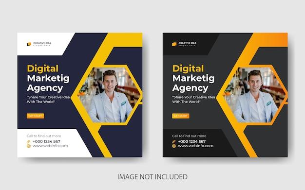 デジタルマーケティングエージェンシーinstagramの投稿とソーシャルメディアバナーテンプレートプレミアムベクトル