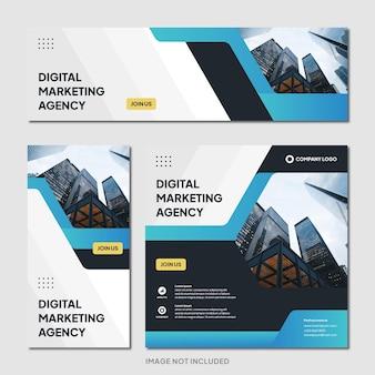 디지털 마케팅 대행사 인스 타 그램 포스트 배너 템플릿 현대 배경