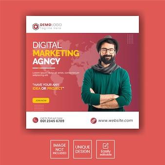 디지털 마케팅 대행사 인스 타 그램 게시물 또는 사각형 웹 배너 템플릿