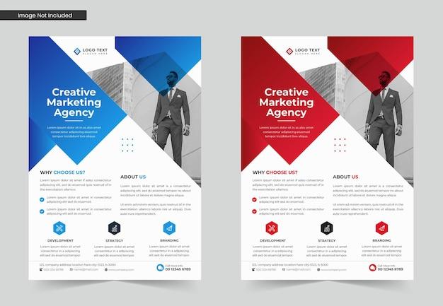 デジタルマーケティング代理店または企業のビジネスチラシテンプレートデザイン