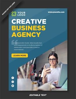 Дизайн плаката агентства цифрового маркетинга