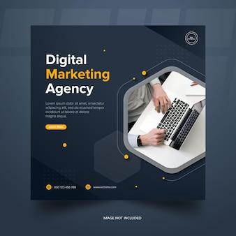 デジタルマーケティングエージェンシーソーシャルメディアバナーテンプレート