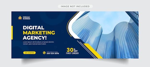 デジタルマーケティングエージェンシーソーシャルメディアカバーテンプレート