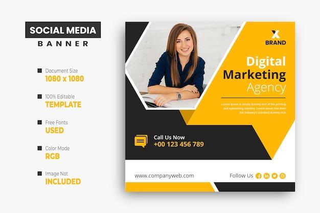 デジタルマーケティングエージェンシーのソーシャルメディアのinstagramの投稿またはバナーのデザイン