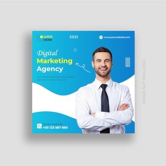 Пост в социальных сетях агентства цифрового маркетинга и дизайн шаблона поста в инстаграм премиум векторы