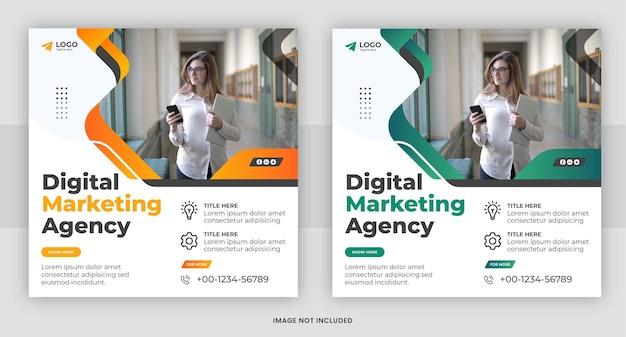 Пост в социальных сетях агентства цифрового маркетинга и дизайн шаблона веб-баннера