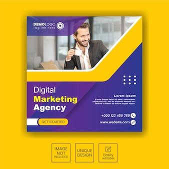 디지털 마케팅 대행사 소셜 미디어 포스트 배너 광고