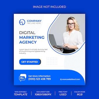 デジタルマーケティングエージェンシーソーシャルメディアポストバナーデザイン