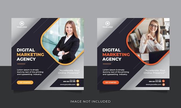 デジタルマーケティングエージェンシーソーシャルメディア投稿バナーテンプレート