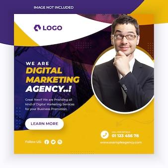 디지털 마케팅 대행사 소셜 미디어 게시물 배너