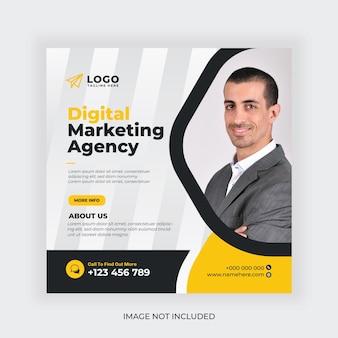 Агентство цифрового маркетинга социальные сети post banner