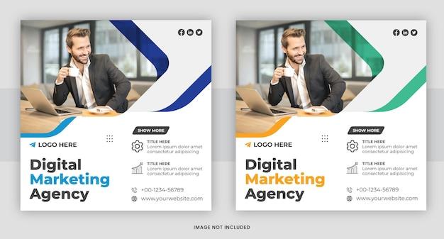 Digital marketing agency social media post design