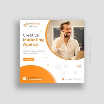 Digital marketing agency social media post and instagram post template design premium vector