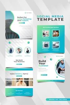 미래적이고 역동적 인 개념의 디지털 마케팅 대행사 소셜 미디어 게시물 템플릿.