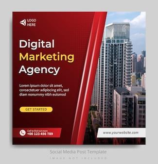 Шаблон сообщения в социальных сетях агентства цифрового маркетинга