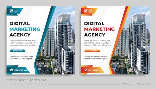 デジタルマーケティングエージェンシーのソーシャルメディア投稿テンプレート