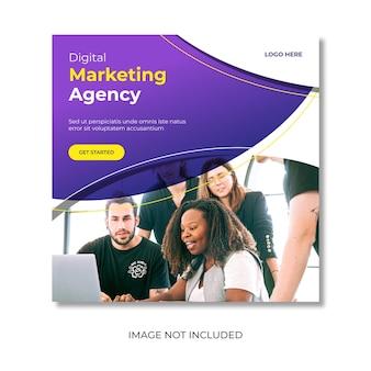 デジタルマーケティングエージェンシーソーシャルメディア投稿テンプレート