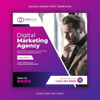 Digital marketing agency social media post and web banner template