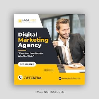 Сообщение агентства цифрового маркетинга в социальных сетях Premium векторы