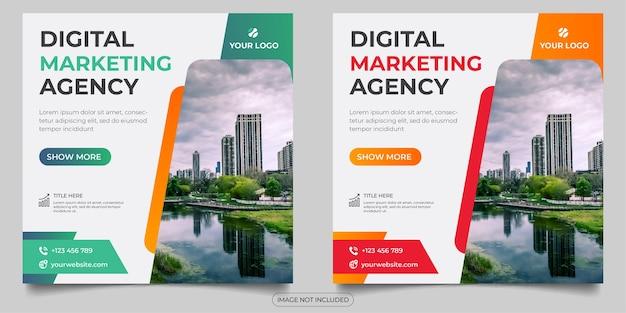 디지털 마케팅 대행사 소셜 미디어 게시물