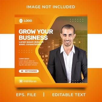 디지털 마케팅 대행사 소셜 미디어 프로모션 및 인스 타 그램 배너 포스트 템플릿 디자인