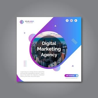 Шаблон веб-баннера агентства цифрового маркетинга в социальных сетях