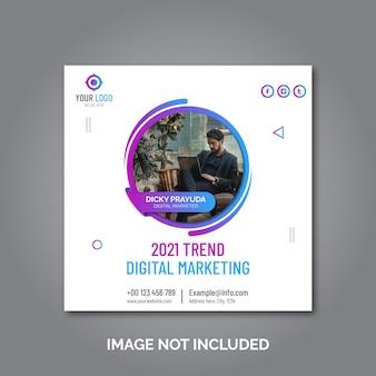 디지털 마케팅 대행사 소셜 미디어 웹 배너 템플릿