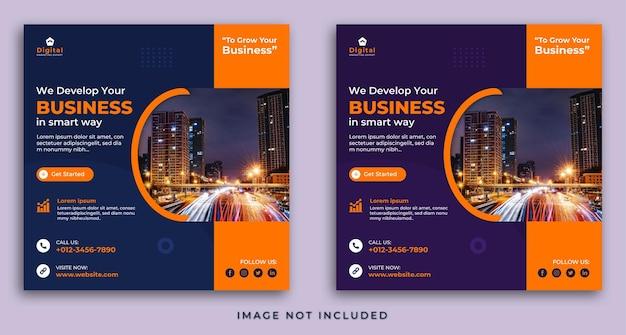 Агентство цифрового маркетинга, шаблон баннера square для социальных сетей