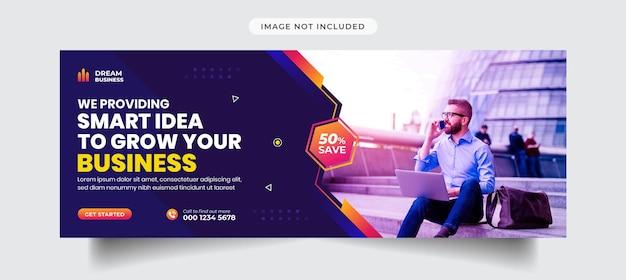 Обложка и шаблон баннера для цифрового маркетинга и корпоративных социальных сетей