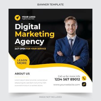 디지털 마케팅 및 기업 소셜 미디어 게시물 및 웹 배너 디자인 서식 파일 premium 벡터