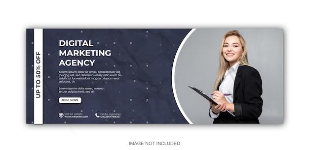 Цифровой маркетинг и корпоративный пост в социальных сетях и шаблон дизайна веб-баннера