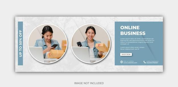 Шаблон оформления публикации цифрового маркетинга и корпоративных социальных сетей