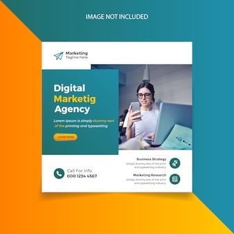 디지털 마케팅 및 기업 소셜 미디어 게시물 템플릿